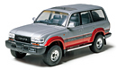 Toyota Land Cruiser 80 VX Limited - Tamiya