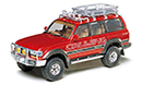 Toyota Land Cruiser 80 with Sport Options - Tamiya